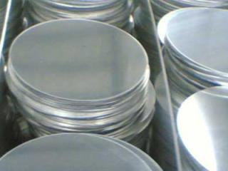 World Unwrought Aluminium Market