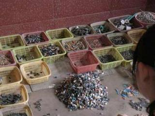 Global E-Waste Processing Market Opportunities