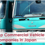 Top Commercial Vehicle Manufacturers in Japan